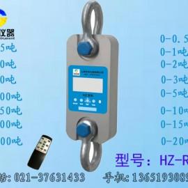 HZ-R测力计,HZ-R数字测力计,红外遥控测力计