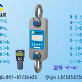 HZ-W3无线测力计,HZ-W3数字测力计