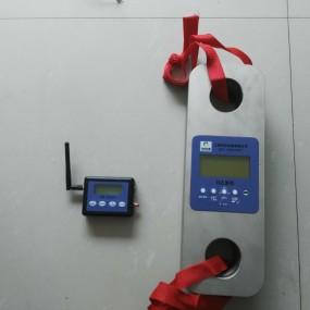 存储数据20t无线测力计 _保证精确度拉力仪器