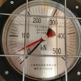 指针测力计1kg-50t 全有现货_测量准确.安全系数高