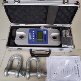 数字测力计HZ-R-05 5t>户外测力专用便携式拉力计