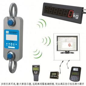 户外用大屏幕电子测力计 专业拉压力 80T90吨100吨