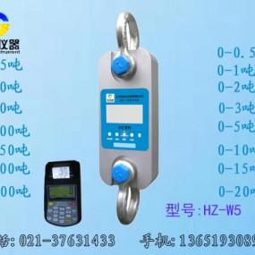 HZ-W5测力计,HZ-W5测力仪