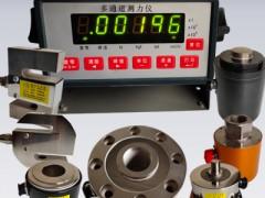 数显初级测力计-英国Mecmesin原装进口数显扭矩测试仪