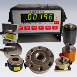 多通道测力仪精密型标准测力仪(0.05级,0.1级,0.3级,0.5级)