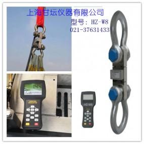 电子数显测力计1-50t.船舶用无线测力设备